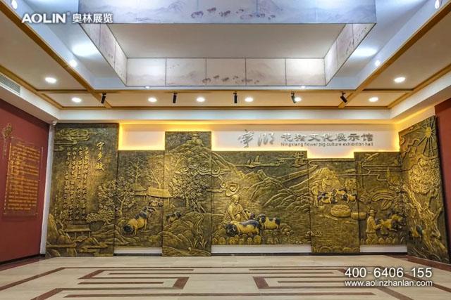 博物馆设计案例:千年御膳・宁乡花猪――宁乡花猪文化展示馆正式启用