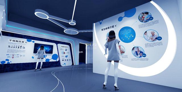 生命体验展馆案例:数斯创展《亚洲干细胞体验馆》设计带你感受细胞治疗跨时代的重大