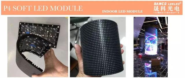 晟科光电LED软模组打造创意LED显示屏