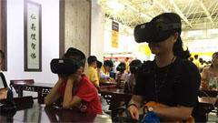 VR+三字经