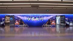 联建LED创意屏组助力杭州党群服务中心
