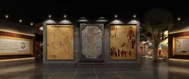博物馆设计案例:力方集团科技+创意打造舌尖上的博物馆