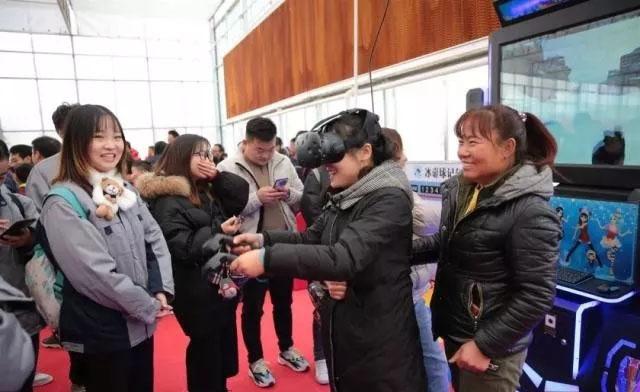 邢台县首届VR冰雪运动会在邢襄古镇隆重开幕