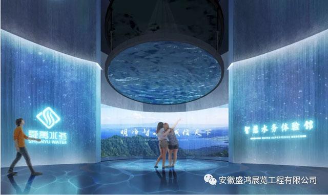 博物馆设计案例:安徽盛鸿倾力打造――舜禹智水体验馆