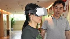 消防安全科普VR系列