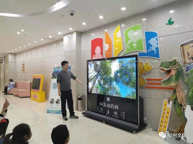 AR增强现实案例:虚拟现实AR体验课走进胶州市图书馆