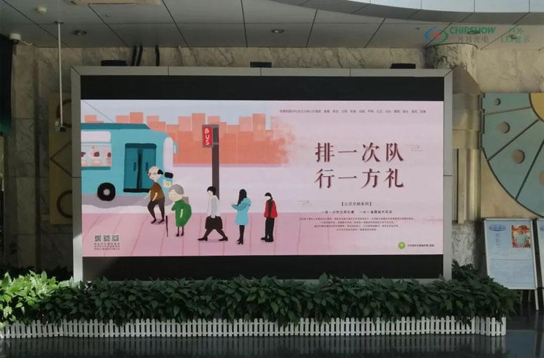 齐普光电LED小间距点亮深圳市宝安科技馆