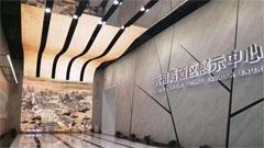 联建创意屏亮相苏州元和高新区展示中心