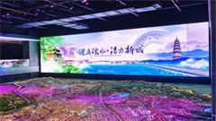 溧水区城市展示中心