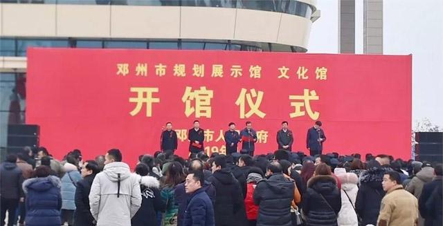 邓州市规划展示馆、文化馆正式对外开放