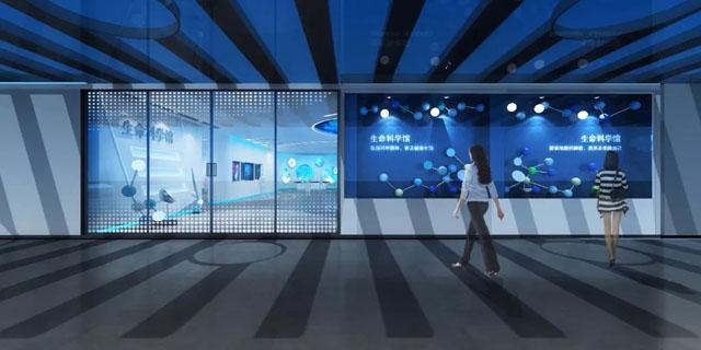 生命体验展馆案例:奥极互动用科技探索基因的秘密 恩大生命科技展览馆