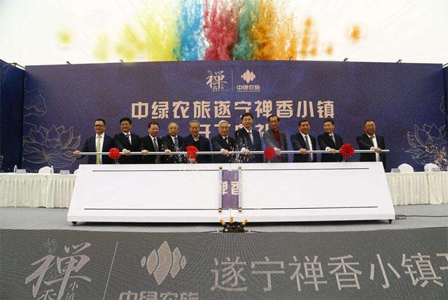 遂宁将成全国最具影响力禅香产业示范小镇