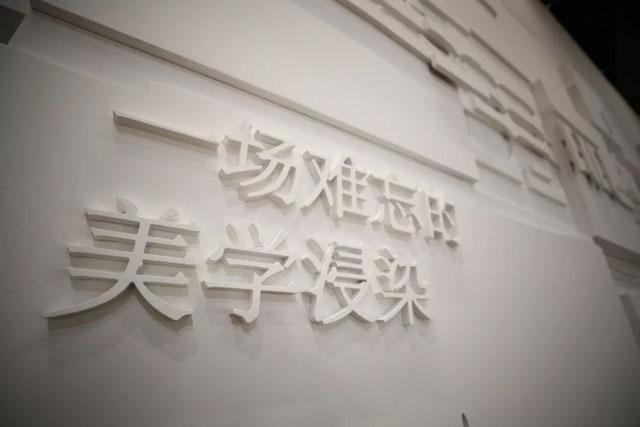 """全球首秀 NEC为""""瑰丽""""沉浸式数字意境展缔造艺术狂想"""