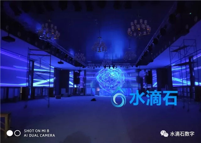 全息宴会厅案例:水滴石打造温州王玖王大酒店全息宴会厅
