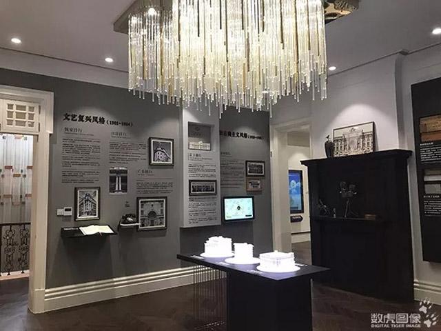 科技串联古今 汉口英租界历史建筑展示馆