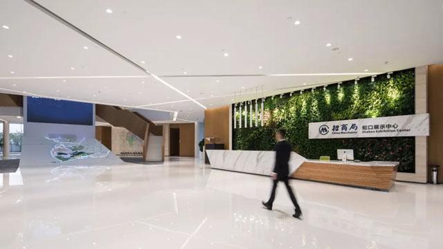 规划馆设计案例:招商局蛇口太子湾展示中心设计案例赏析