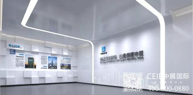 运营城市梦想 建设美丽中国—中建三局品牌文化展示厅