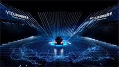 沉浸式体验――BYD Dreams品牌发布会