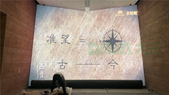 大元智能打造杭州余姚展厅LED书本屏