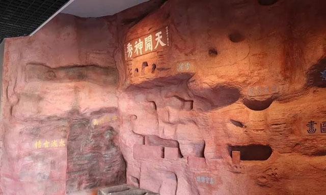 揭开休宁县博物馆综合馆的神秘面纱