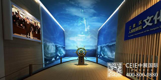 中展国际江夏区人民检察院文化建设项目