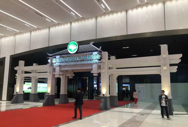 """茶叶博物馆/茶文化馆案例:中国国际茶业博览会""""狮""""牌龙井数字展厅"""