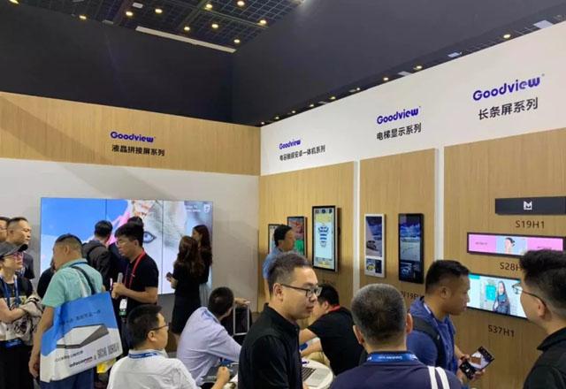 直击Goodview仙视Infocomm2019北京展