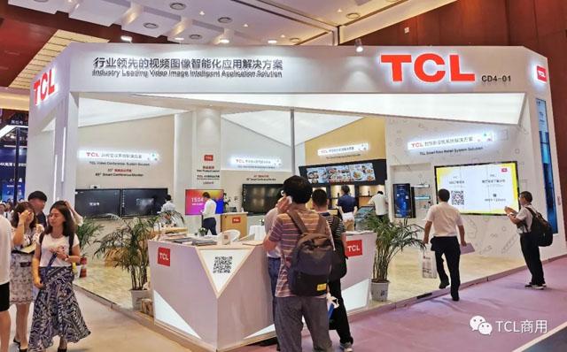 """智慧新零售,InfoComm China 2019 TCL商用掀起""""AIxIoT风暴"""""""