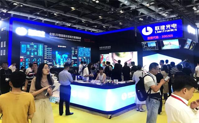 北京Infocomm 联建光电Dynamic AR大屏表演硬核首秀!