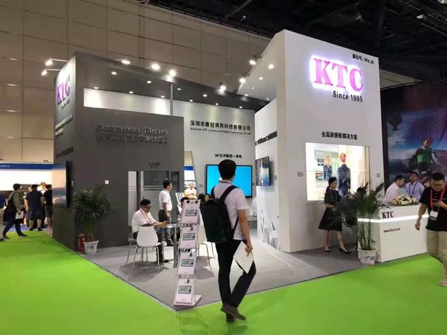 北京InfoComm China 2019康冠倾情互动,引爆全场