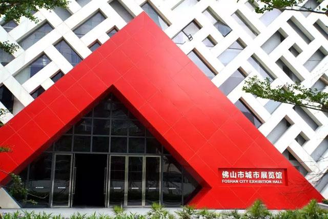 建筑面积约20000平米 佛山城市展览馆新馆8月1日开放!