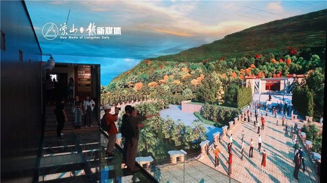 """规划馆设计案例:体验""""3D""""西昌西昌市城市规划馆试开馆"""