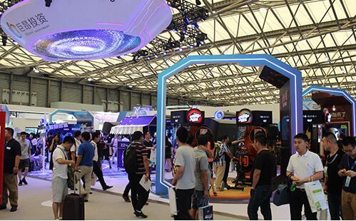 2020第四届北京国际智慧零售及无人售货展览会