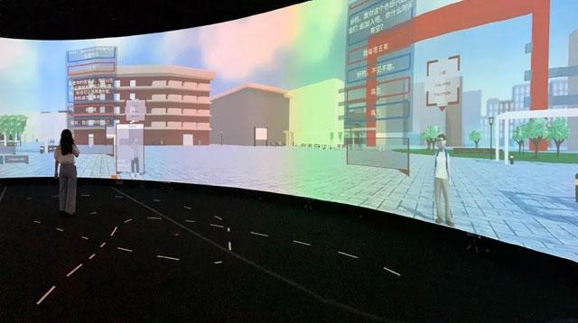 虚拟仿真案例:这个沉浸式课堂用人工智能和虚拟现实教普通话