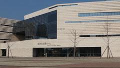 烟台开发区展示中心