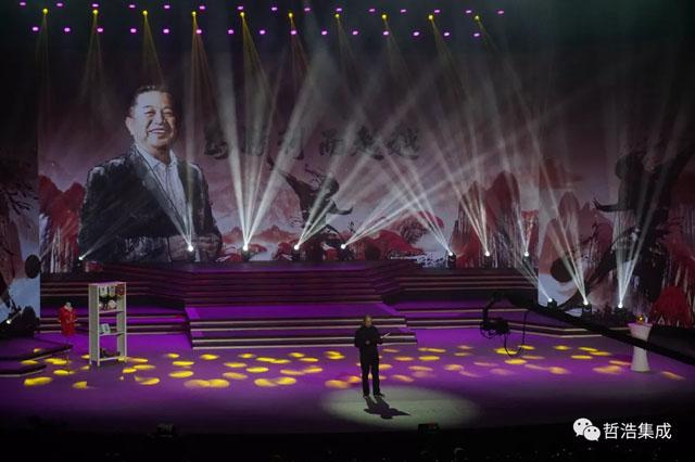 河南哲浩携丽讯激光工程投影机助力建业足球25周年球迷之夜