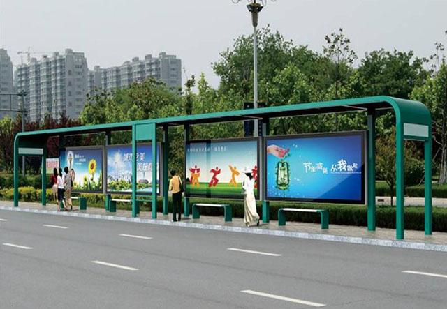 清听声学【智慧公交电子站牌定向语音报站解决方案】