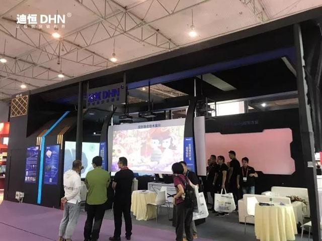 【2019成都IFC展会】迪恒(DHN)激光投影仪惊艳亮相