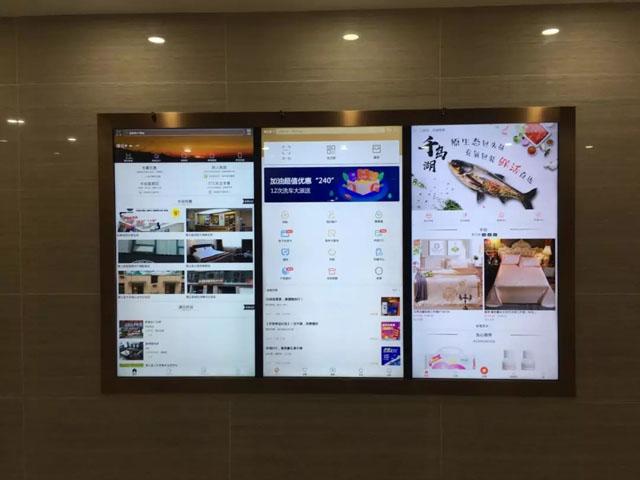 AOC商用为缙云农商银行提供数字标牌智慧展示方案