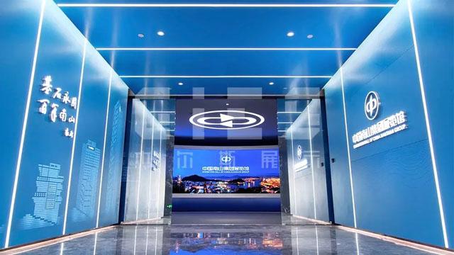 企业展厅设计案例:案例|杰尔斯打造中国南山集团展览馆