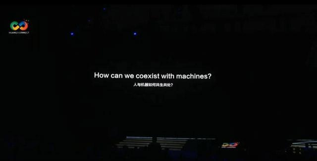 2018华为全联接大会-全栈全场景AI解决方案