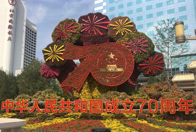 国庆70周年庆典,Vivitek(丽讯)投影机带您身临其境