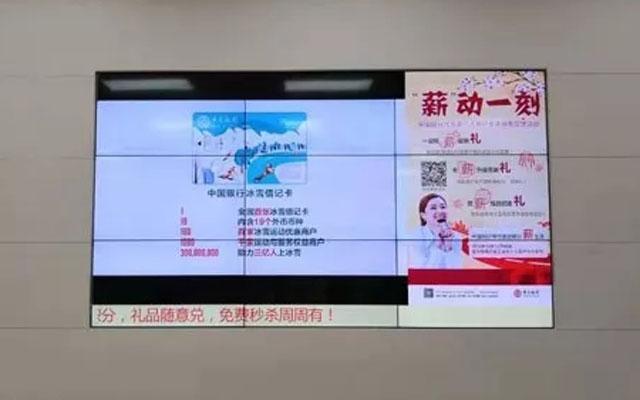 飞利浦液晶拼接助力中国银行深圳某支行信息化