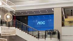 AOC提供长江银兴影城一体化视讯解决方案
