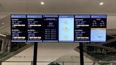 NEC数千台显示器点亮大兴国际机场