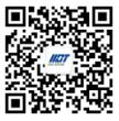 2020国际工业物联网技术与应用展览会