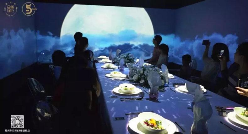 福建5D全息投影餐厅来小与家光影亲子餐厅-博视界科技