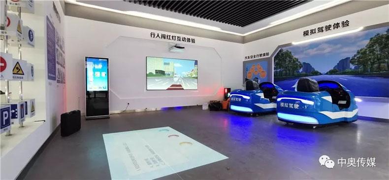 安全教育馆案例:江南大学校园安全教育体验馆建成开馆