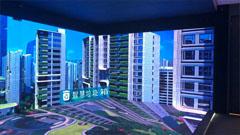 高科LED显示屏助力温州未来小镇沉浸式展厅