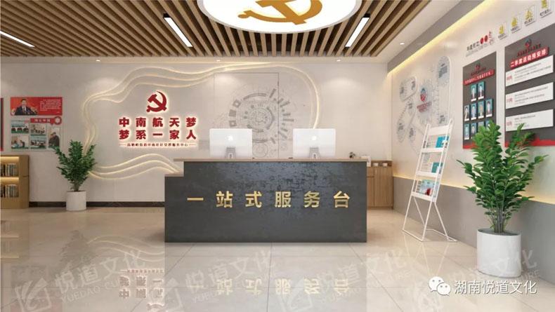 党群服务中心案例:悦道案例|望城区中南社区党群服务中心
